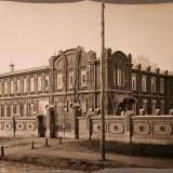 Екатеринодар. Вид здания Кубанской общины сестер милосердия, 1915 год.