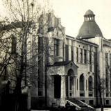 Водоэлектролечебница им. С.И. Бабыч