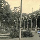 Екатеринодар. Военное Собрание в Городском саду, до 1917 года