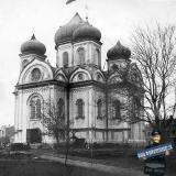 Краснодар. Войсковой храм Александра Невского, 1930-е