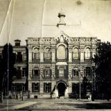 Здание бывшего Епархиального женского училища (Мединститут, 1929 год)