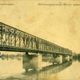 Екатеринодар. №43. Железнодорожный мост