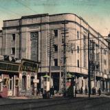 Екатеринодр. Зимний театр, не позднее 1913 года
