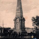 Екатеринодар. Памятник 200-летия Кубанского войска, до 1917 года