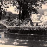 Кранодар. Скверик на ул. Тельмана, 1984 год