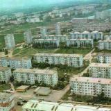 Краснодар. Вид на улицы Карла Либкнехта и Стасова со стороны Старокубанской улицы, 1974 год.