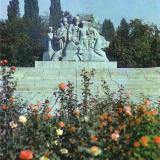 "Краснодар. Мемориал ""Жертвам фашизма"", 1987 года."