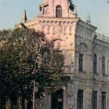 Краснодар. Художественный музей им. Луначарского, 1986 год.