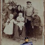 """Фотография """"Колхида"""", Екатеринодар"""