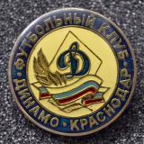 """Футбольный клуб """"Динамо"""", 2000-е годы"""