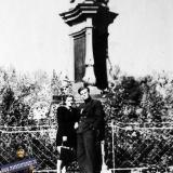 Краснодар.  В сквере у памятника Свердлову, начало 1950-х