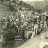 Геленджик. Мархотский водопад.  1938