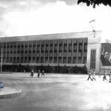 Краснодар. Горисполком, 1978 год.