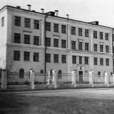 Краснодар. Средняя школа № 53.