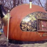 """Краснодар. Кафе """"Чайник"""" на улице Красной, 1989 год."""