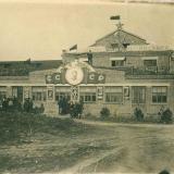 Клуб-театр 2 Кубанского сахзавода им. Микояна