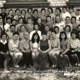 Краснодар. Коллектив учителей средней школы № 5, 1966 год