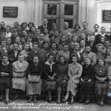 Краснодар. Краевое совещание работников городских библиотек. 1959 год.