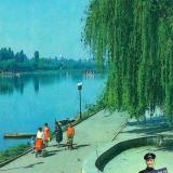 Краснодар. Карасун, 1986 год.