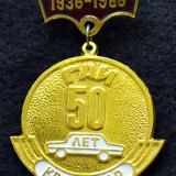 Краснодар. 50 лет ГАИ. 1936-1986.