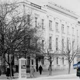 Краснодар. Управление винодельческой и спирто-водочной промышленности.