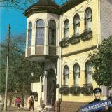 Краснодар. 200 лет Краснодару. Дворец бракосочетания, 1993 год