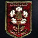 Краснодар. 25 лет Краснодарскому ХБК, 1962-1987 годы