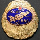 Краснодар. 30-летие Краснодарской средней школы ВВС, 1982 год