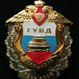 Краснодар. 35-летие полка дорожно-патрульной службы ГУВД
