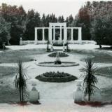 Краснодар. №8. Вид в парке им. М. Горького, 1956 год