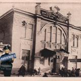 Краснодар. Адыгейский дом культуры, 1930-е годы