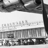 Аэропорт - вид со стороны летного поля