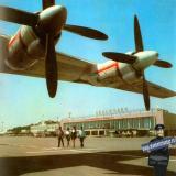 Краснодар. Аэропорт. 1976 год