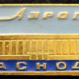 Краснодар. Аэропорт, 1980-е годы
