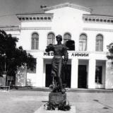 Краснодар. Аэропорт. Памятник Е.Д.Бершанской, 07.05.1988 года