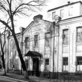 Краснодар. Баня на Фрунзе, 135. 1989  год