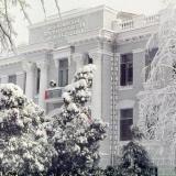 Краснодар. Библиотека им.А.С.Пушкина, 1976 год.