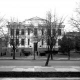 Краснодар. Библиотека им. А.С. Пушкина. 1978 год