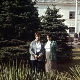 Краснодар. Бульвар по ул. Красной,  1982 год