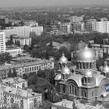 Краснодар. Центральная часть города.