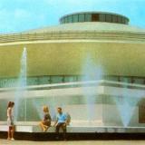 Краснодар. Цирк, 1976 год