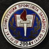 Краснодар. Делегат конференции профсоюза Западного округа, 2004 год
