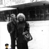 "Краснодар. ""День города"". Возле театра ""Оперетты"", 1993 год"