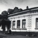 Орджоникидзе улица - от Красноармейской до Коммунаров