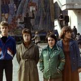 Краснодар. Дом книги, 1982 год.