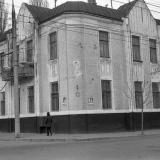 """Краснодар. Дом """"С розой"""", 1979 год."""