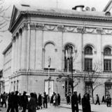 Краснодар. Драматический театр им. Горького, зима 1964/1965 гг.