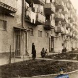 Краснодар. Двор по ул. Мира, 44. 1964 год