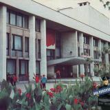 Краснодар. Дворец культуры ХБК