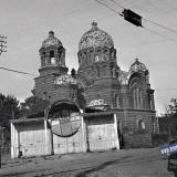 Краснодар. Екатерининский собор и остатки цирка-шапито, август 1942 года